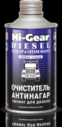 Очиститель-антинагар и тюнинг для дизеля Hi Gear HG3436 (325мл)