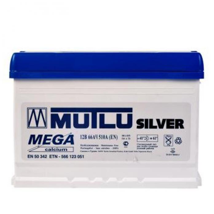����������� Mutlu MEGA Calcium sil (blue) 66 ������