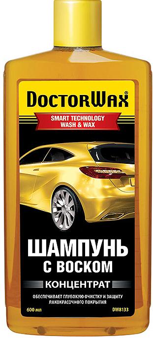 Шампунь DoctorWax DW8133 с воском, концентрат (600мл)