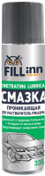 FILL INN FL027 335мл