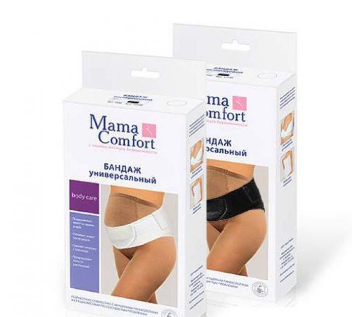 Бандаж универсальный Mama Com.fort размер 2 черный 11130/2
