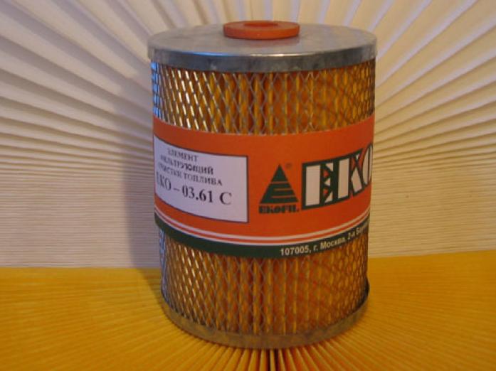 Фильтр топливный EKO 03.61 ЗиЛ-Бычок