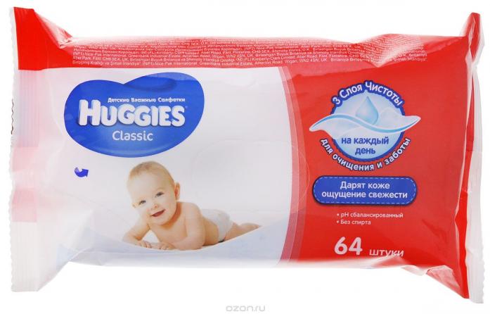 Салфетки Huggies Classic 64 шт