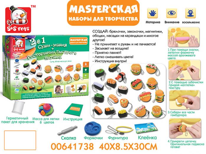 Пластилин с аксессуарами 2в1 S+S Toys Суши-мания 00641738