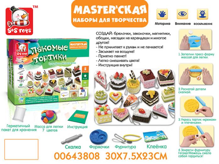 Пластилин с аксессуарами S+S Toys Лакомые тортики 00643808
