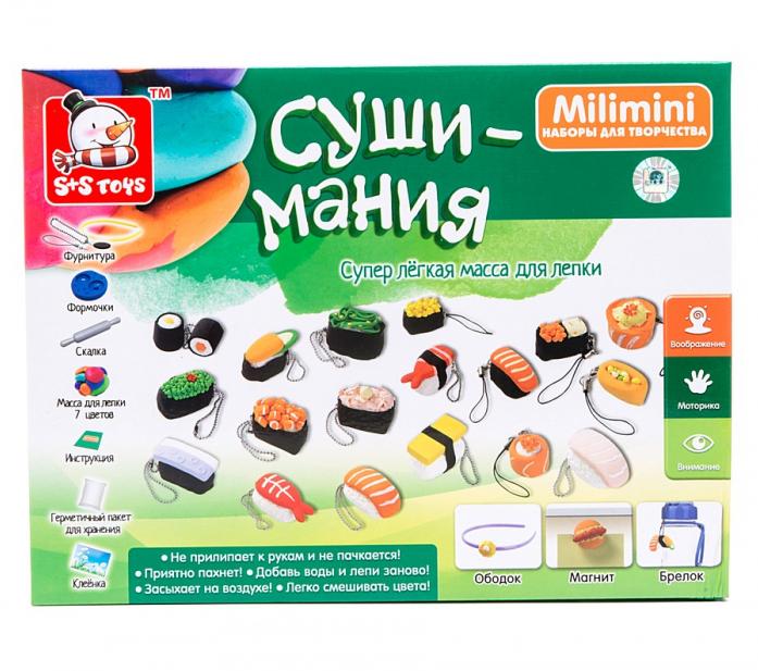 Пластилин с аксессуарами S+S Toys Суши-мания 00643816