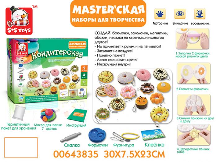 Пластилин с аксессуарами S+S Toys Кондитерская 00643835