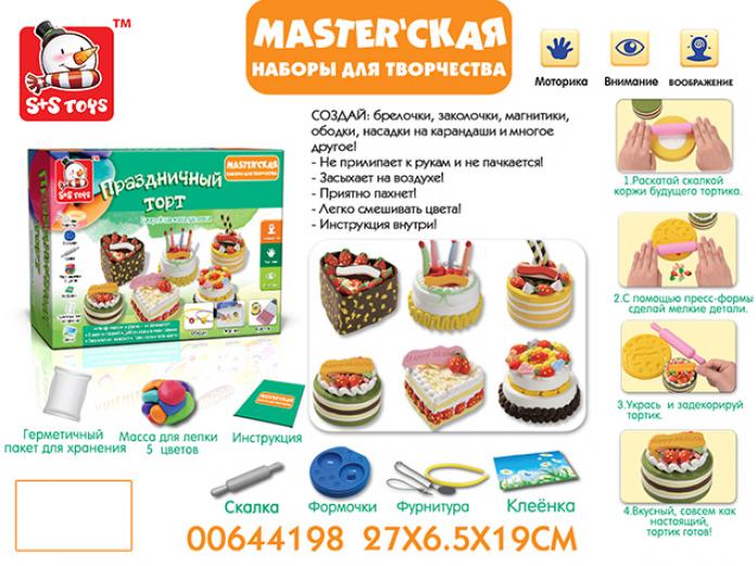 Пластилин с аксессуарами S+S Toys Праздничный торт 00644198