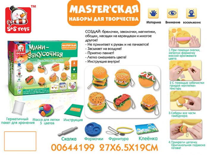 Пластилин с аксессуарами S+S Toys Мини закусочная 00644199