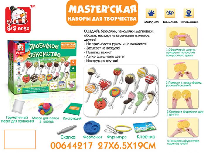 Пластилин с аксессуарами S+S Toys Ароматное печенье 00644214