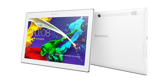 Планшет Lenovo TAB 2 A10-70L 16Gb White (ZA010001RU)
