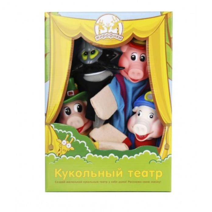 Кукольный театр Жирафики Три поросенка 4 куклы 68319