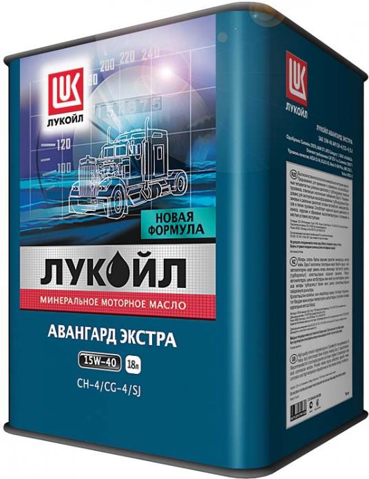 Масло моторное ЛУКОЙЛ Авангард Экстра 15W40 CH-4/CG-4/SJ (18л) бидон