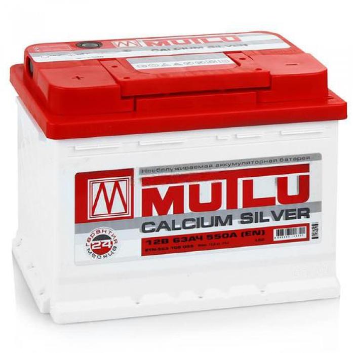 Аккумулятор Mutlu CALCIUM SILVER 63 A/ч обр