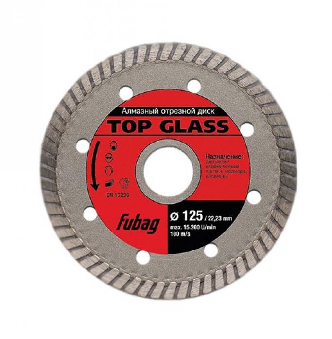 Диск алмазный FUBAG Top Glass (125х22.2 мм) 81125-3