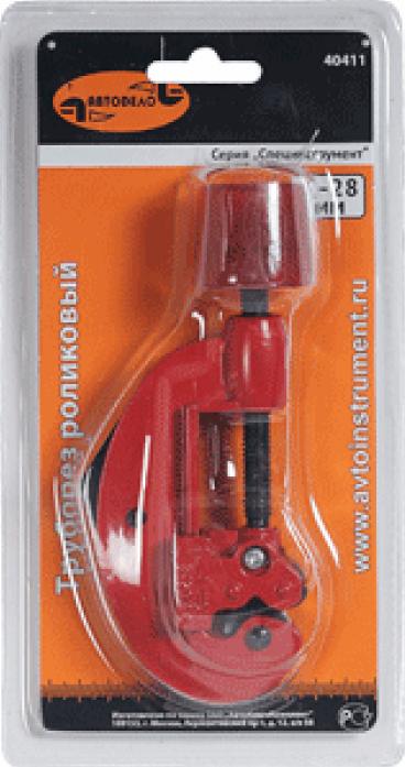 Труборез для тормозных трубок АвтоDело 40411