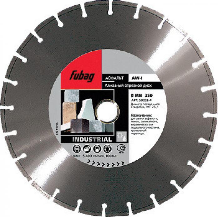 Диск алмазный FUBAG AW-I (350х25.4 мм) по кирпичу 58226-4