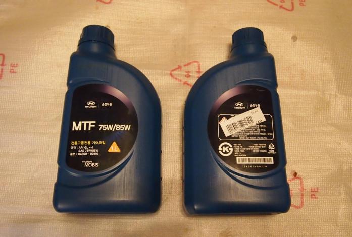 Масло трансмиссионное Hyundai MOBIS MTF 75w85 GL-4 (1л) п/с (Корея) 04300-00110