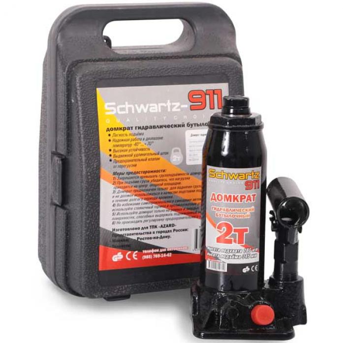 Гидравлический бутылочный домкрат SCHWARTZ 911 2т кейс ДОМК0007