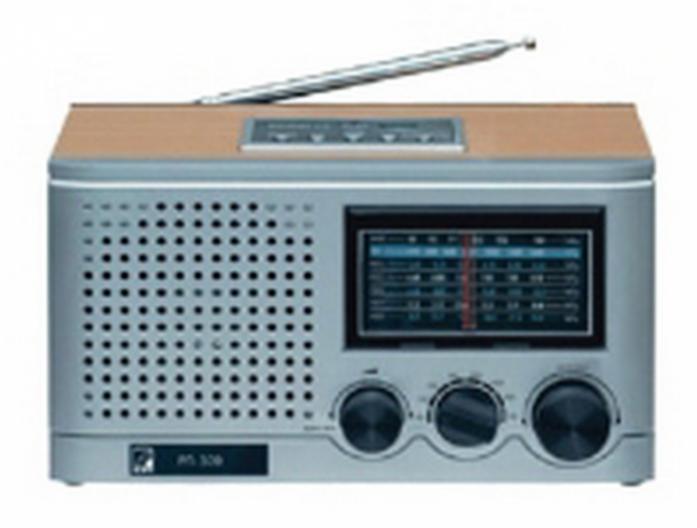 Радиоприемник СИГНАЛ БЗРП РП-309 серый