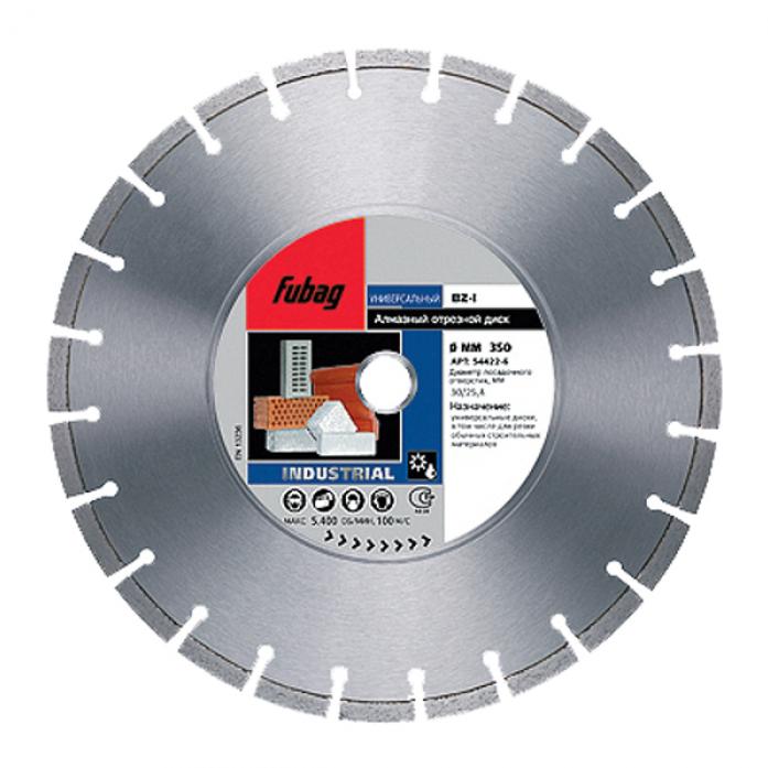 Алмазный диск FUBAG Industrial BZ-I 300/30-25.4 54421-6