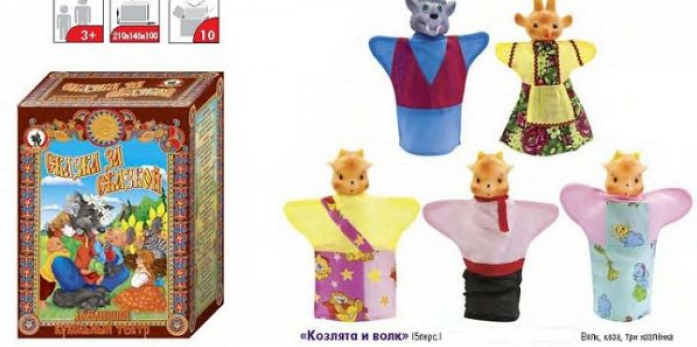 Кукольный театр Русский Стиль Козлята и волк маленький 11251