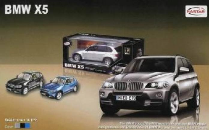 Машина на радиоуправлении Rastar 1: 14 BMW X5 23200-1r