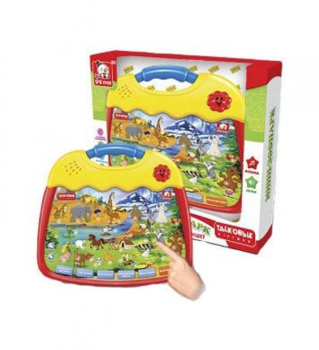 Компьютер S+S Toys Зоопарк на ладони EH80157R