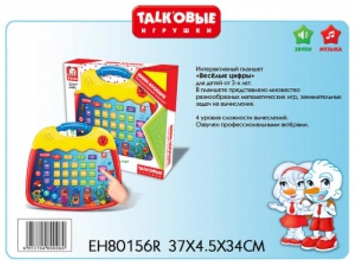 Компьютер S+S Toys Веселые цифры обучающий на батарейках EH80156R