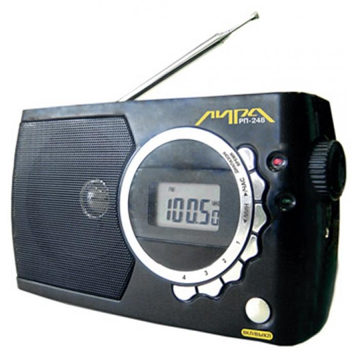 Радиоприемник ИРЗ Лира РП248