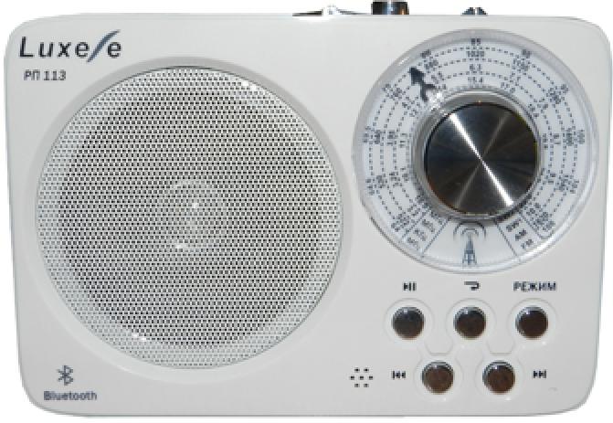 Радиоприемник портативный СИГНАЛ Luxele РП-113 белый