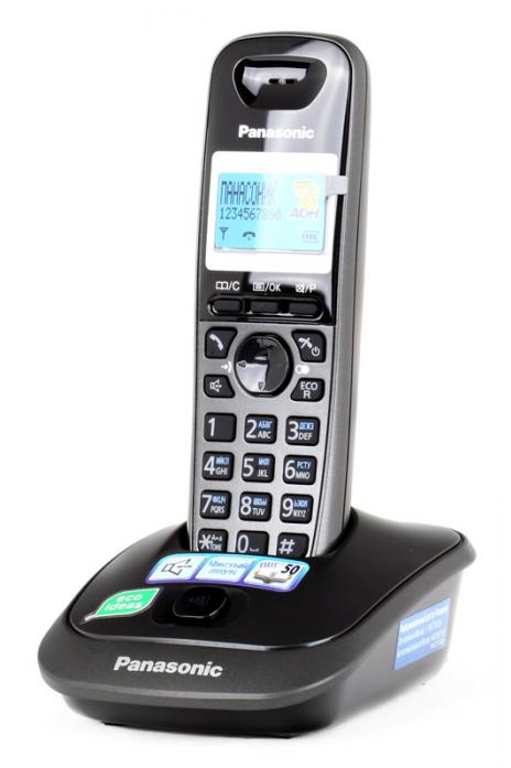 Радиотелефон Panasonic KX-TG 2511RUT