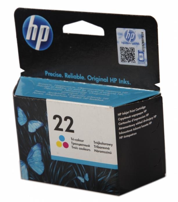 Картридж HP C8771HE (№177) голубой PSM8253