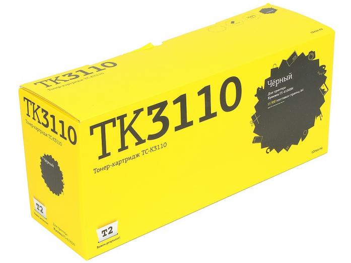 Картридж T2 TC-K3110 (TK-3110) с чипом