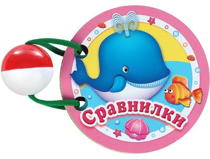 Книжка-игрушка Степ Сравнилки 93276
