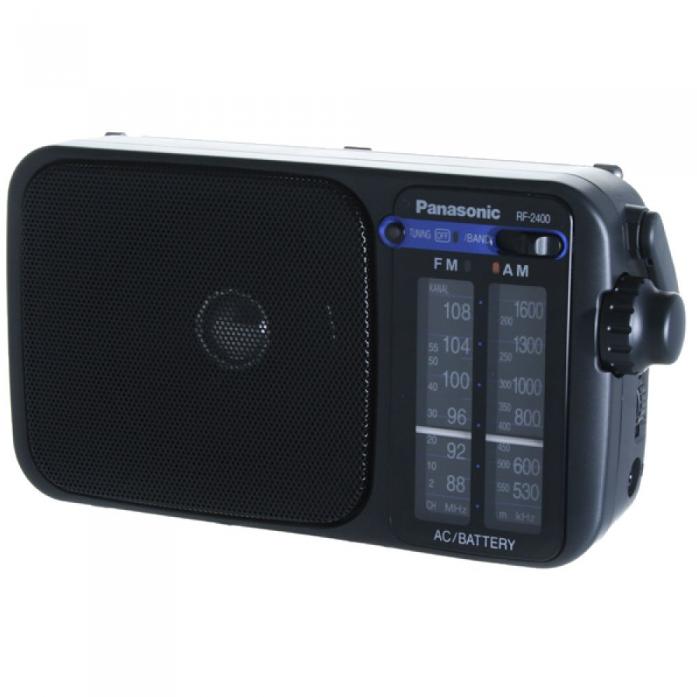 Радиоприемник Panasonic RF-2400EE9-K