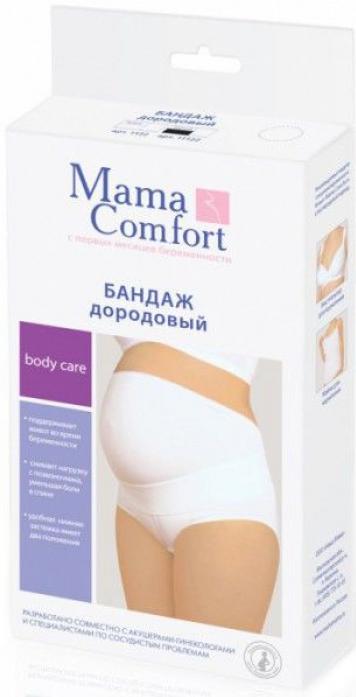 Бандаж дородовый Mama Com.fort Надежда р-р 1 1122-1
