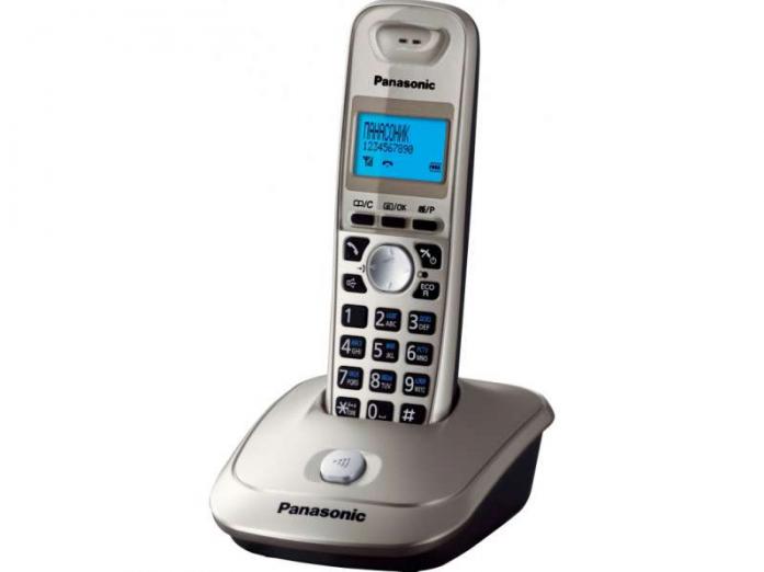 Радиотелефон Panasonic KX-TG 2511RUN