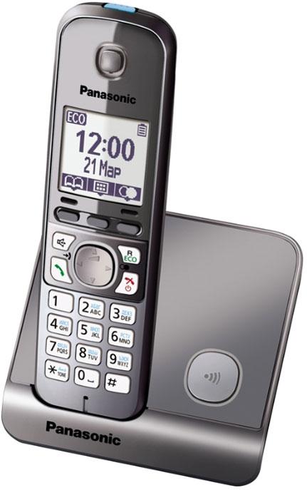 Радиотелефон Panasonic KX-TG 6711RUM