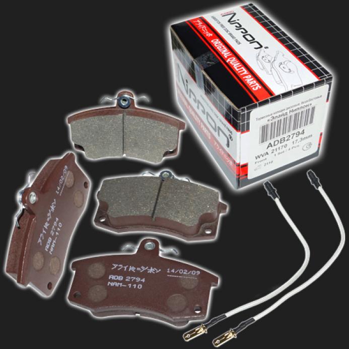 Колодки передние ВАЗ 2110 (с датчиком) ALLIED NIPPON ADB2794