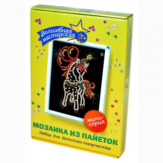 Мозаика из пайеток Волшебная мастерская Лошадка М003