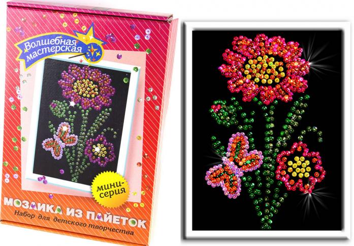Мозаика из пайеток Волшебная мастерская Цветочек М007