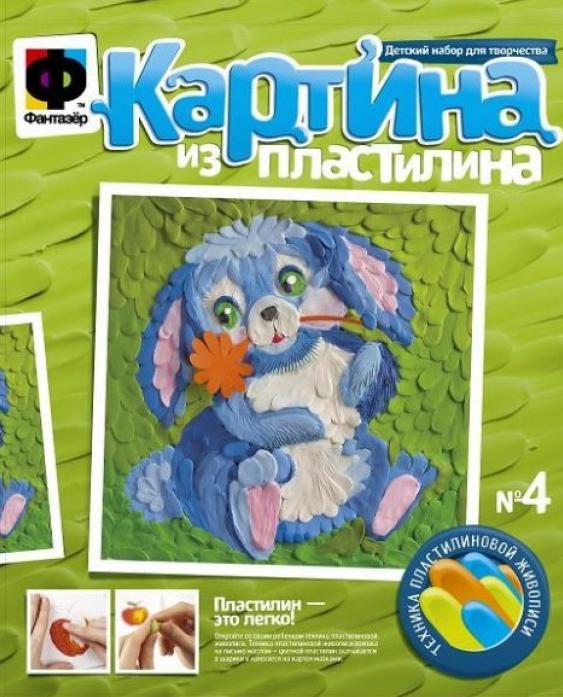 Набор для творчества Фантазер Картина из пластилина. Зайчик 447004