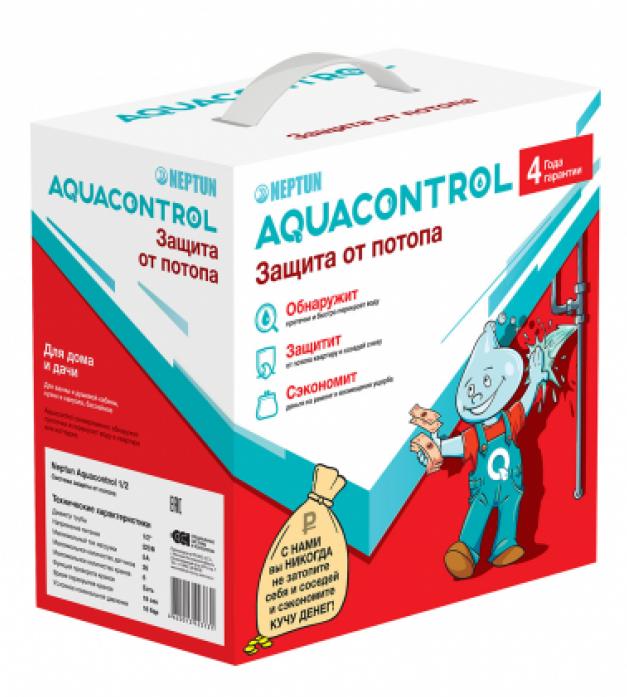 Система защиты от протечек воды Neptun Aquacontrol 3/4