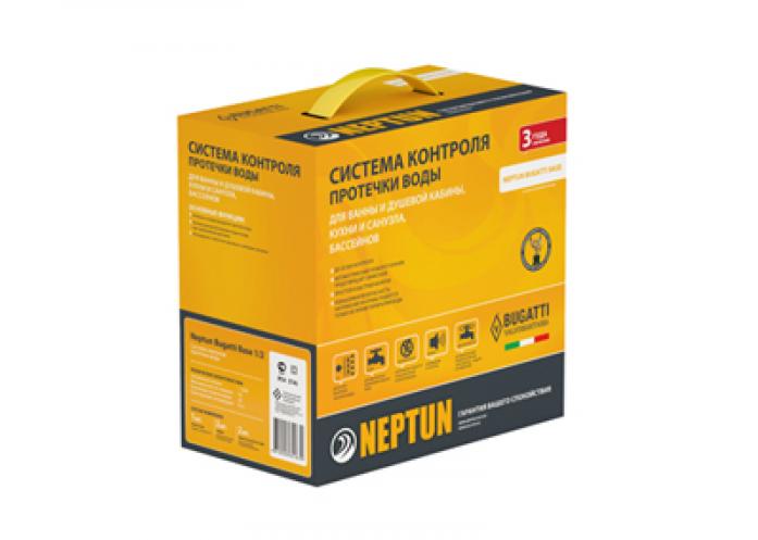 Система защиты от протечек воды Neptun Bugatti Base 1/2