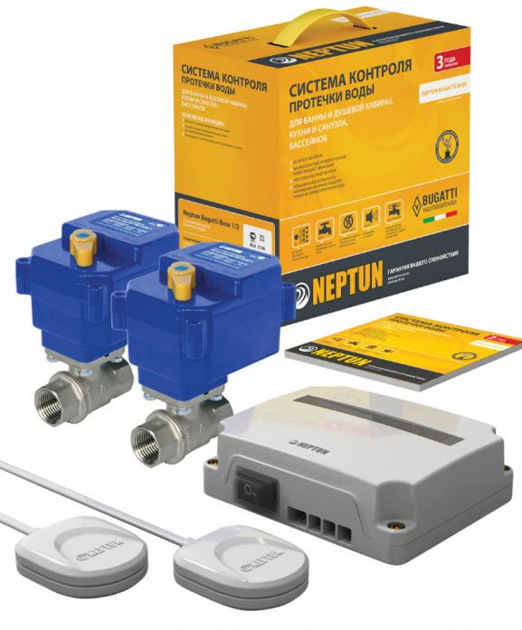 Система защиты от протечек воды Neptun Bugatti Base 3/4