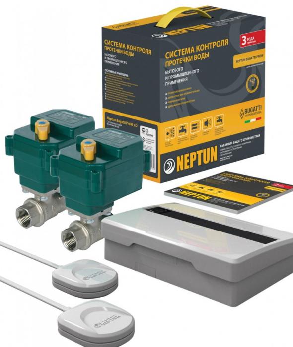 Система защиты от протечек воды Neptun Bugatti ProW 1/2