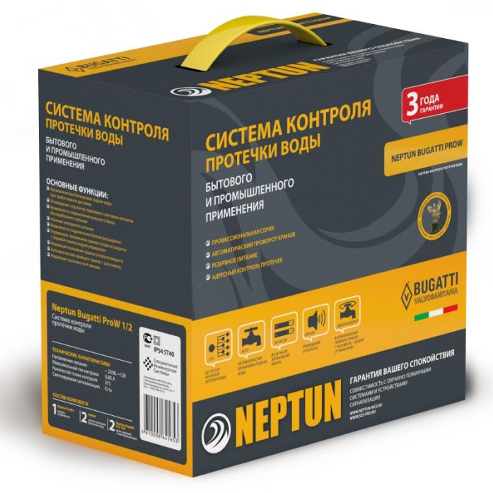 Система защиты от протечек воды Neptun Bugatti ProW 3/4