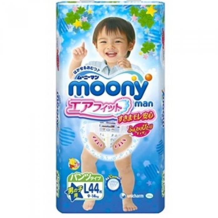 Трусики-подгузники Moony для мальчиков 9-14кг 44шт L