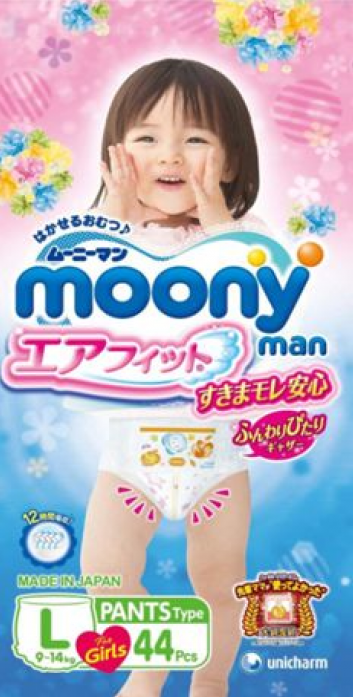 Трусики-подгузники Moony для девочек 9-14кг 44шт L